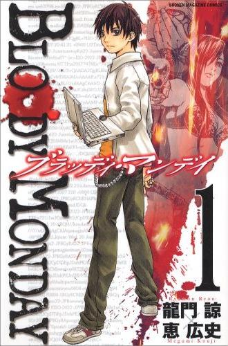 Bloody Monday Cover 1